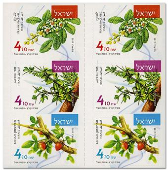 n° C2493 - Timbre ISRAEL Carnets