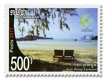 n° 2151/2155 - Timbre CAMBODGE Poste