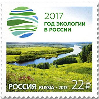 n° 7829 - Timbre RUSSIE Poste