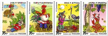 n° 7823/7826 - Timbre RUSSIE Poste