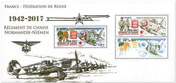 n° 139 - Timbre France Blocs souvenirs