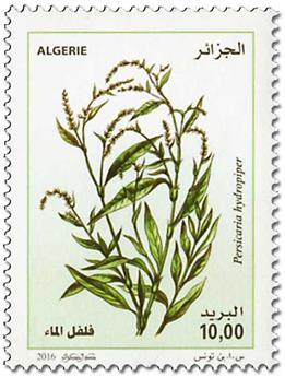 n° 1735/1736 - Timbre ALGERIE Poste