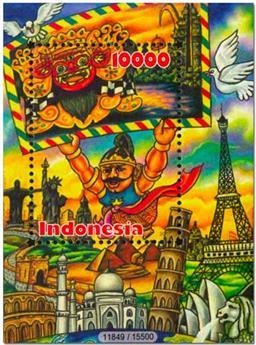 n° 327 - Timbre INDONESIE Blocs et feuillets