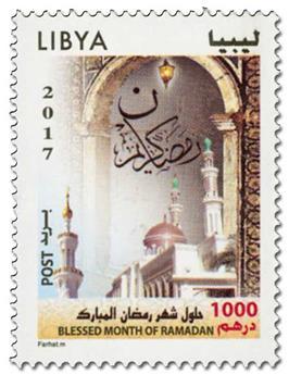 n° 2676 - Timbre LIBYE Poste