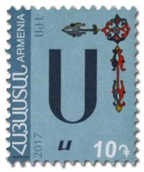 n° 872/875 - Timbre ARMENIE Poste