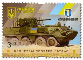 n° 1327/1328 - Timbre UKRAINE Poste