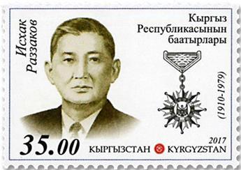 n°741/742 - Timbre KIRGHIZISTAN (Poste Kirghize) Poste