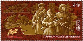 n°7849 - Timbre RUSSIE Poste