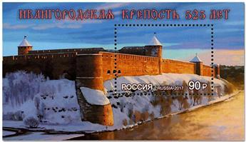 n°437 - Timbre RUSSIE Blocs et feuillets