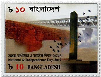 n°1060 - Timbre BANGLADESH Poste