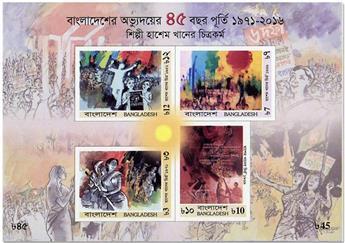 n°59 - Timbre BANGLADESH Blocs et feuillets