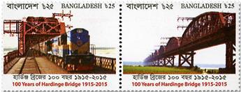 n°1061/1062 - Timbre BANGLADESH Poste