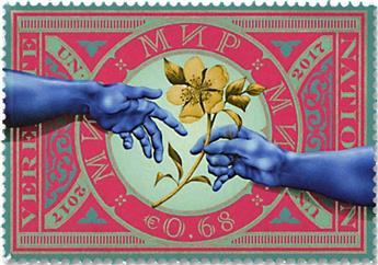 n°980/981 - Timbre ONU VIENNE Poste