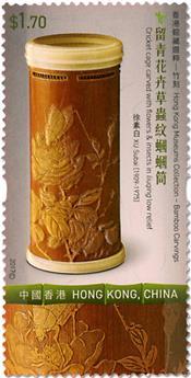 n° 1937/1942 - Timbre HONG KONG Poste