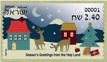 n° 115 - Timbre ISRAEL Timbres de distributeurs