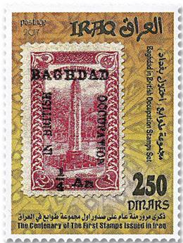 n° 1842/1844 - Timbre IRAK Poste