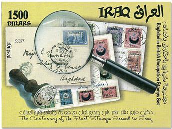 n° 141 - Timbre IRAK Blocs et feuillets