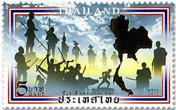 n° 3441 - Timbre THAILANDE Poste