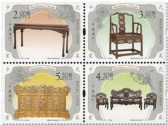 n° 1888/1891 - Timbre MACAO Poste