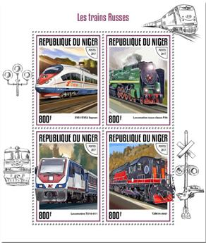 n° 4223/4226 - Timbre NIGER Poste