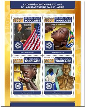 n° 5722/5725 - Timbre TOGO  Poste