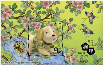 n° 314 - Timbre HONG KONG Blocs et feuillets