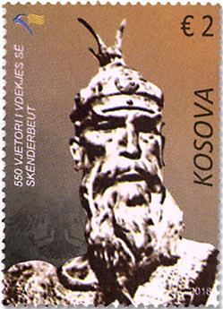n° 266 - Timbre KOSOVO Poste