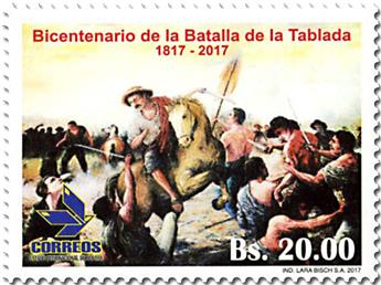 n° 1607 - Timbre BOLIVIE Poste
