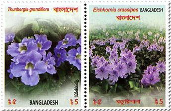 n° 1140/1143 - Timbre BANGLADESH Poste