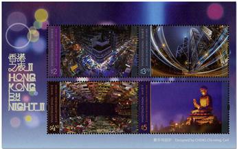 n° 318 - Timbre HONG KONG Blocs et feuillets