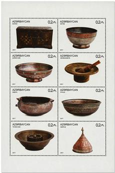 n° 1019/1026 - Timbre AZERBAIDJAN Poste