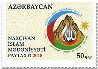 n° 1103 - Timbre AZERBAIDJAN Poste