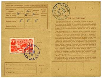 n°27 obl.  - Timbre FRANCE Poste Aérienne