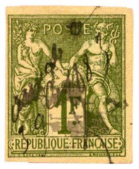 n°29 obl. - Timbre COLONIES FRANCAISES Poste