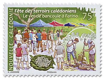 n° 1339 - Timbre Nlle-Calédonie Poste