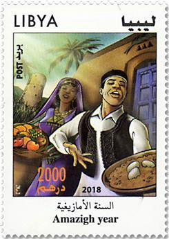 n° 2682 - Timbre LIBYE Poste