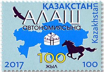 n° 808 - Timbre KAZAKHSTAN Poste