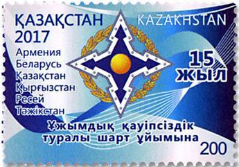 n° 813 - Timbre KAZAKHSTAN Poste