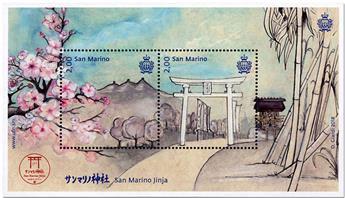 n° F2552 - Timbre SAINT-MARIN Poste