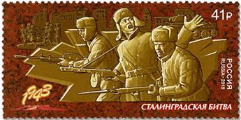 n° 7903 - Timbre RUSSIE Poste