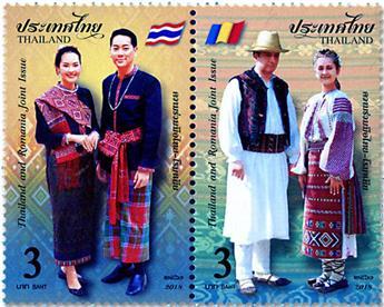 n° 3462/3463 - Timbre THAILANDE Poste