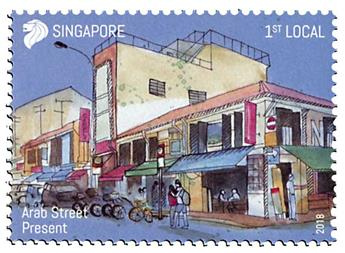 n° 2250/2253 - Timbre SINGAPOUR Poste