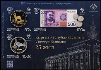 n° 18 - Timbre KIRGHIZISTAN (Kyrgyz Express Post) Blocs et feuillets