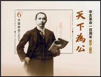 n° 166 -  Selo China Blocos e folhinhas