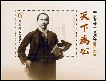 nr. 166 -  Stamp China Booklet panes