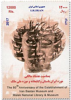 n° 3069 - Timbre IRAN Poste
