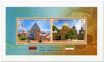 n° 60 - Timbre IRAN Blocs et feuillets
