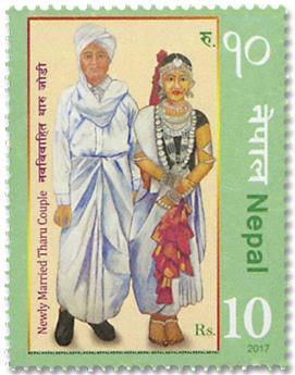 n° 1253/1254 - Timbre NEPAL Poste