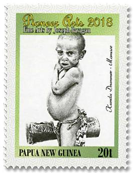 n° 1737/1740 - Timbre PAPOUASIE ET NOUVELLE-GUINEE Poste