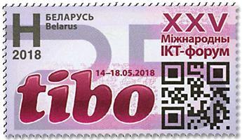 n° 1045 - Timbre BIELORUSSIE Poste